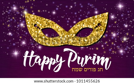 Image result for purim mardi gras mask images