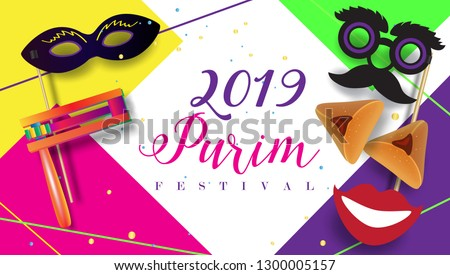 Happy Purim Jewish Holiday greeting card with traditional purim symbols, noisemaker gragger, masque, hamantaschen cookies, crown, star of david, festival decoration, carnival ISRAEL, Jerusalem poster