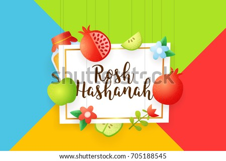 Rosh hashanah jewish new year elements design download free vector happy rosh hashanah background banner label and elements for rosh hashanah jewish new year m4hsunfo