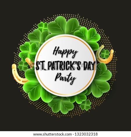 happy saint patrick's day party