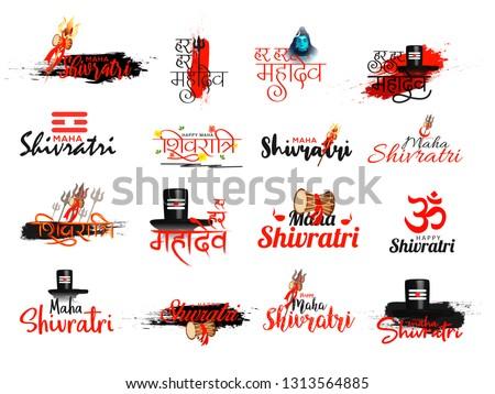 Happy Shivratri Typography Set ,elements,decoration.