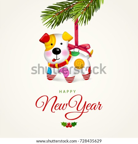 Happy small Dog. Christmas tree decoration. Dog is symbol of 2018 year on Chinese calendar. Vector illustration. Isolated on white background. Puppy