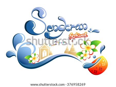 happy songkran festival in