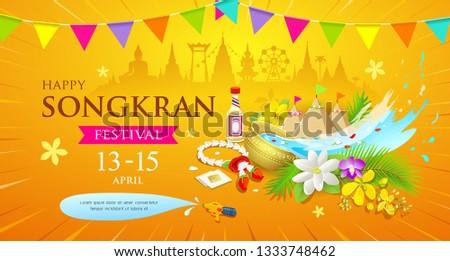 Happy Songkran Thailand Water splashing festival design yellow background, vector illustration