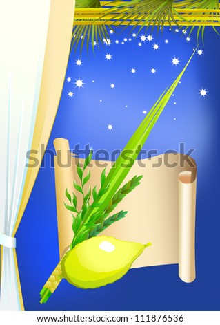 Happy Sukkot