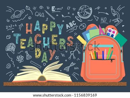 happy teachers day school