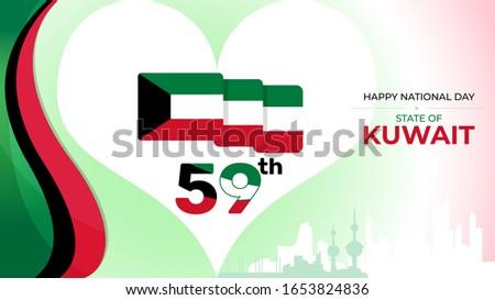 happy 59 th kuwait national day