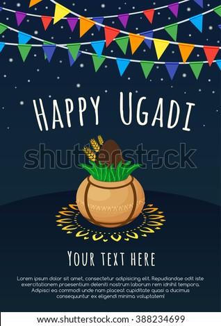 Happy Ugadi lettering with Kalash and rangoli on a dark background. Gudi Padwa Hindu new year.