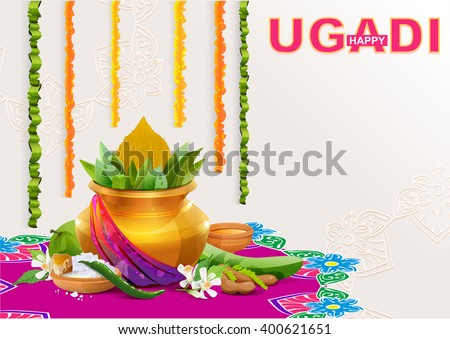 Free happy ugadi vector card download free vector art stock happy ugadi template greeting card for holiday gold pot with coconut illustration in m4hsunfo