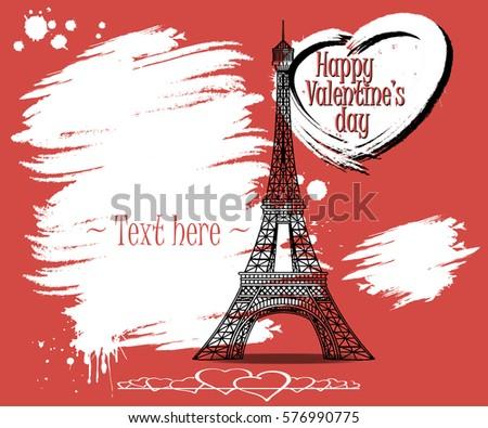 happy valentine's day grunge