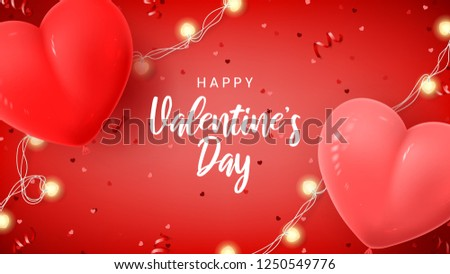 Happy Valentine\'s Day holiday web banner. Vector illustration with 3d red and pink air balloons, red serpentine and confetti, glowing garlands.