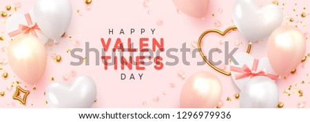 Happy Valentine's day. Romantic pink background with balloons and boxes with gift. present shape of hearts realistic design