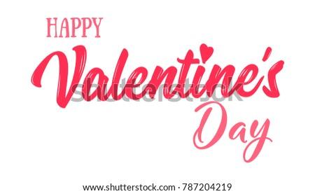 Happy Valentine's day text #787204219