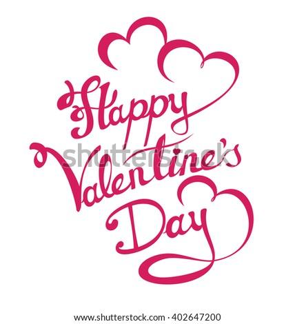 Happy Valentines Day #402647200