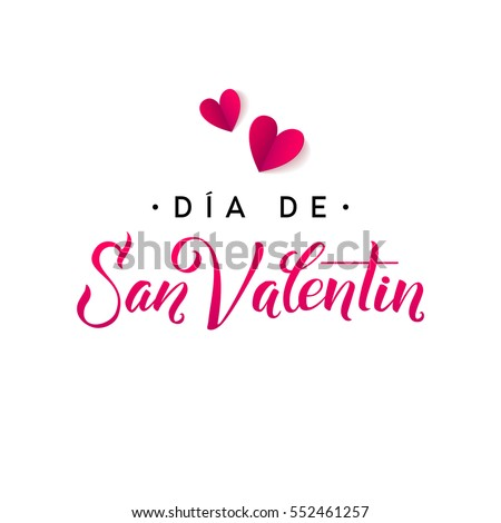 Happy Valentines Day Card. Spanish Calligraphic Poster with Paper Hearts. Vector Illustration. Foto stock ©