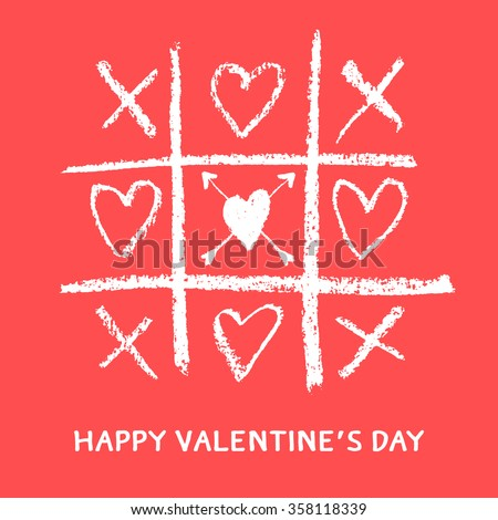 happy valentines day greeting