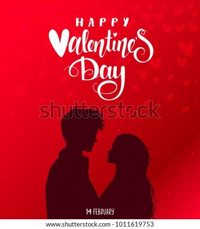 Happy Valentines Day illustration. Romantic silhouette of loving couple. Vector illustration #1011619753