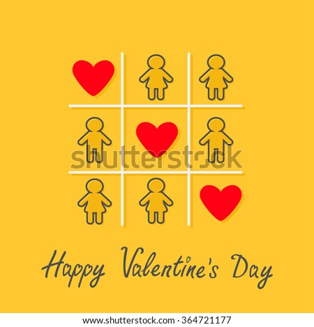 happy valentines day love card