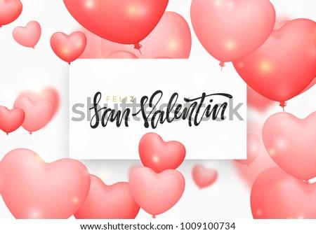 Happy Valentines Day. Phrase Spanish Handmade. Feliz San Valentin.  Background With Pink Color
