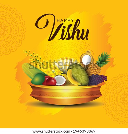 happy vishu greetings april 14