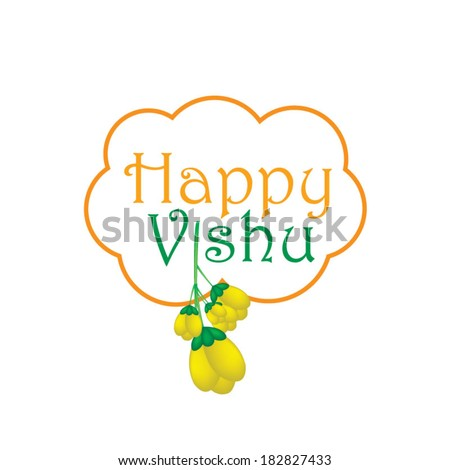 HAPPY VISHU Indian Festival