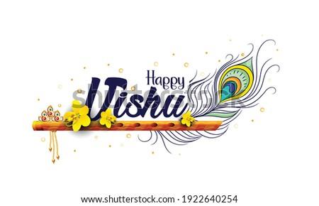 Happy Vishu, Kerala festival with Vishu Kani flower Fruits and vegetables in a bronze vessel New Year festival Vishu (Vishukani)