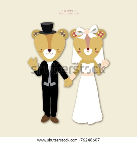 stock vector happy wedding bear couples