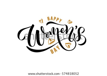 happy woman's day text as