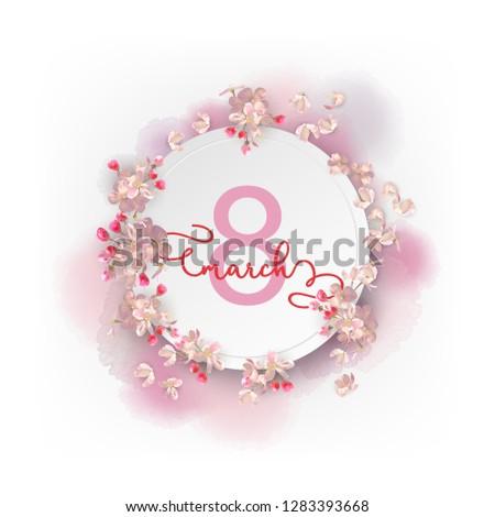 happy women day spring vector