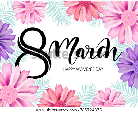 Happy Women's Day. Handwritten phrase in flower frame. 8 March party invitation, poster, banner or card design. #765724375