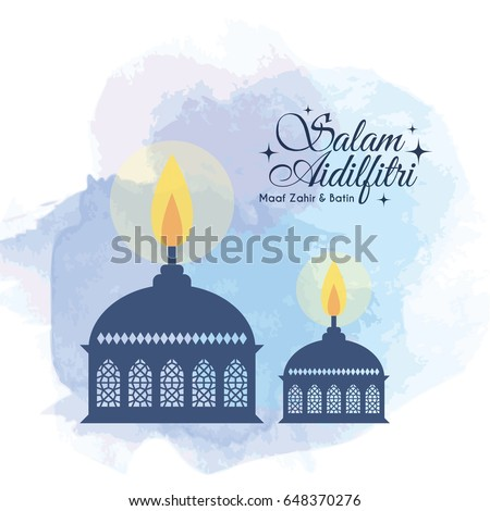 Hari Raya Aidilfitri greeting card template design. Muslim oil lamp (pelita) on blue watercolor background. (caption: Fasting Day of Celebration, I seek forgiveness, physically & spiritually)