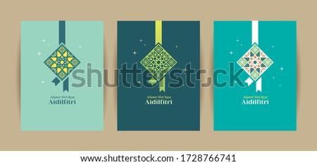 Hari Raya Aidilfitri greeting card template set. 3 different colors of ketupat (rice dumpling) symbol flat design. Modern morocco islamic motif pattern design. (translation: Fasting Day celebration)