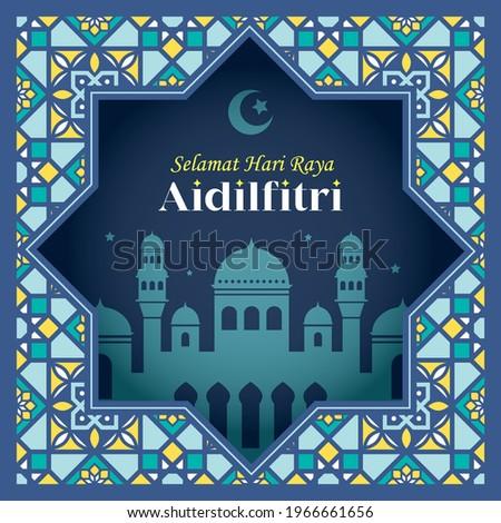 Hari Raya Aidilfitri paper art greeting card. Mosque with modern islamic or arabic pattern design. Geometrical morocco motif background. Flat vector illustration. (translation: Fasting celebration)