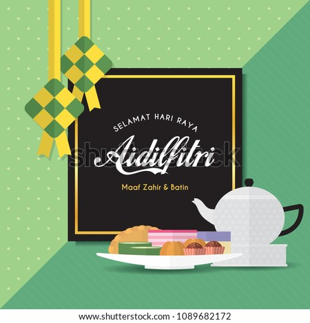 Hari Raya Aidilfitri template. Ketupat (rice dumpling), malay pastry, teko & kendi (canister for washing hands). (caption: Fasting day celebration, I seek forgiveness, physically & spiritually)