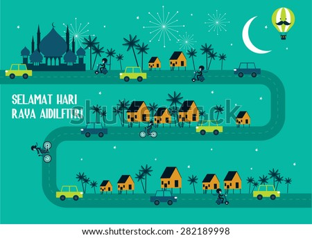 hari raya/ balik kampung template vector/ illustration balik kampung is a malay word that translates to 'going home/ hometown'