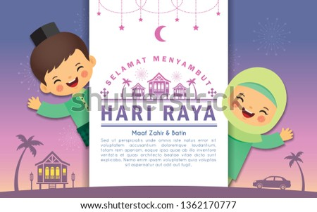 Hari Raya template. Muslim kids with white paper & greeting text on malay kampung (wooden house) background. (caption: Fasting Day of Celebration, I seek forgiveness, physically & spiritually)