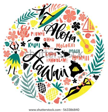 hawaii islands map and tourist