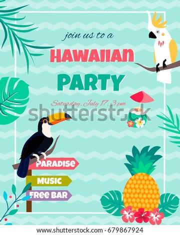 Hawaiian bright invitation with toucan, pineapple, parrot, foliage text