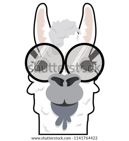 head alpaca funny vector