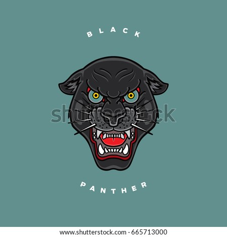 Head of a black panther vector