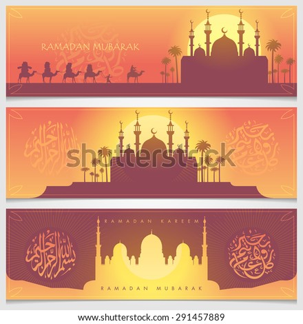 headers in arabic orange colors