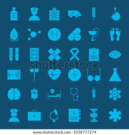 Healthcare Glyph Web Icons. Vector Set of Medical Solid Symbols.