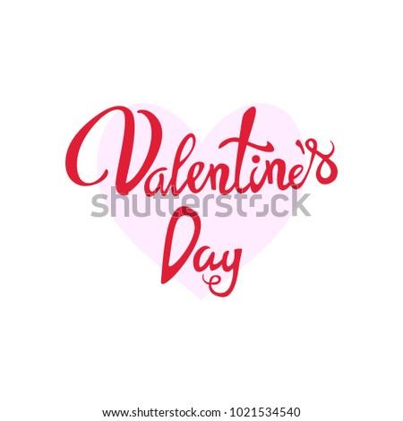 heart Love symbol border for Valentine's day, red heart, border for 14 February frame or border isolated on pink, vector illustration #1021534540