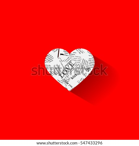 heart newspaper icon vector