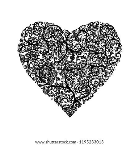 Heart vector on white background. Valentine's Day. Love symbol #1195233013