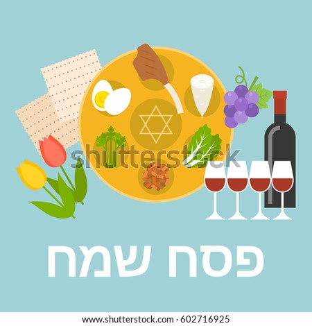 hebrew alphabet mean happy