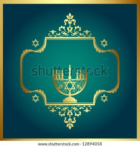 Hebrew golden frame. Vector