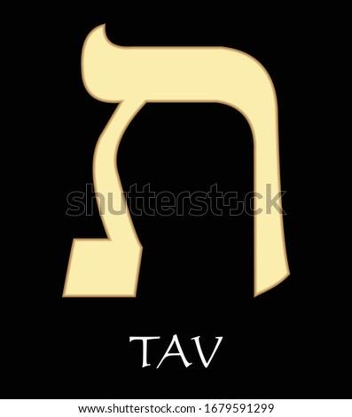 Hebrew letter tav, twenty-second letter of hebrew alphabet, meaning is eternity, gold design on black background, vector alefbet Stok fotoğraf ©