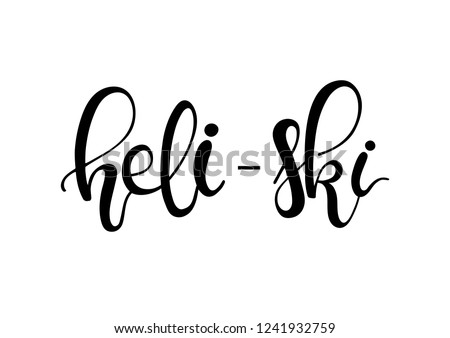 heli ski vector lettering