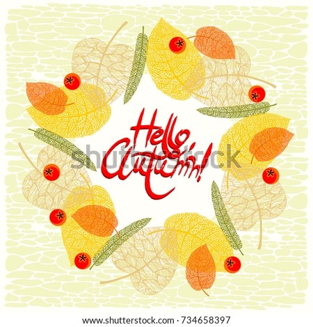 stock-vector-hello-autumn-hand-lettering-word-calligraphy-with-leaf-and-berries-on-stone-texture-hand-drawn
